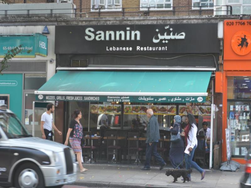 Sannin Restaurant