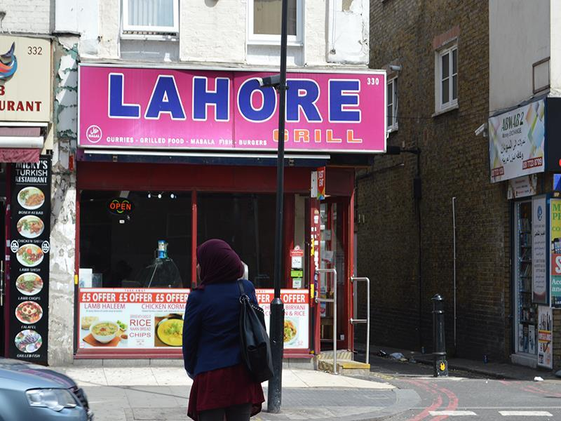 Lahore Grill