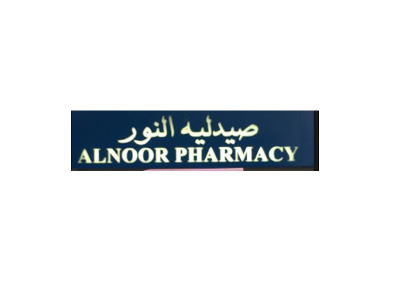 AlNoor Pharmacy