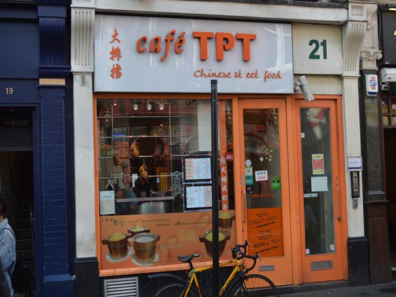 Café TPT